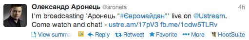 aronets tweet