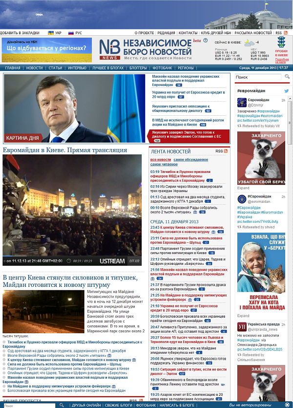 Ustream Live in Ukraine Newspaper